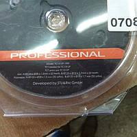 Комплект алмазн. дисков для УШМ Sturm TC1312P (2 шт.)
