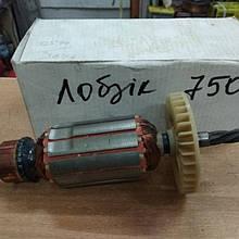 Якорь (ротор) к электролобзику Einhell BPSL 750