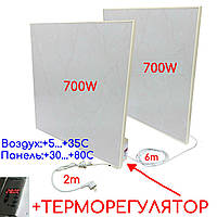 Акция! УКРОП Керамик 1400ВТ керамический обогреватель с встроенным терморегулятором (комплект К700*2шт), фото 1