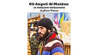 Італієць написав книгу про Євромайдан