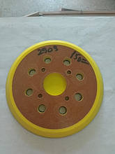 Подошва эксцентриковой шлифмашинки 4 винта, 124 мм
