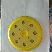 Подошва шлифмашинки на 4 отверстия, d=150 мм