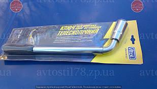 Ключ балонный  17х19 телескопический 530мм ALLOID