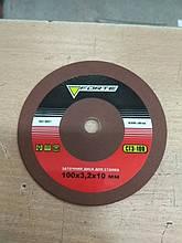Диск заточной 100х3.2х10 мм для станка Forte CТЗ-100