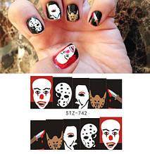 """Наклейки для ногтей """"Halloween"""""""