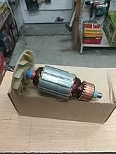 Якорь (ротор) перфоратора Stern RH-26D
