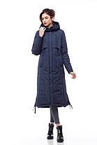 Модный длинный пуховик парка на большие морозы большие размеры  42- 54 хаки черный синий, фото 3