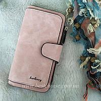Пудровый (нежно розовый) Baellerry Forever. Женский стильный кошелек - клатч из эко-замши.