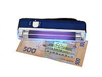 Детектор валют ультрафиолетовый DELUX MD-1 (4AA) синий