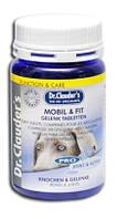 Dr.Clauder's Mobil Fit (Мобил Фит) Joint Tabletten таблетки для укрепления связок и суставов 350г