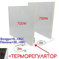 УКРОП Керамик 1400ВТ керамический обогреватель с терморегулятором (комплект), фото 1