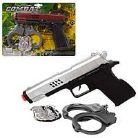 Набор полицейского 928-10-11-12 (108шт) пистолет21см, наручники, эмблема,3цвета, на листе, 21-29-3см