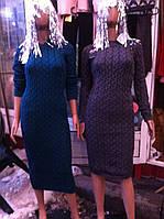 Платье женское вязанное женское мс-03-8