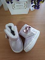 Пинетки - Угги детские pink Размер: 20