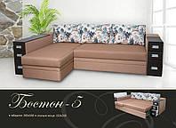 Угловой диван Бостон 5  мягкая мебель Маtrix