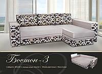 Угловой диван   Бостон-3 с мини баром и нишей