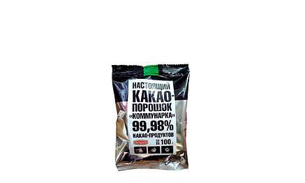 Какао-порошок 99,98% от КФ Коммунарка(оригинал) 100гр (Беларусь), фото 2