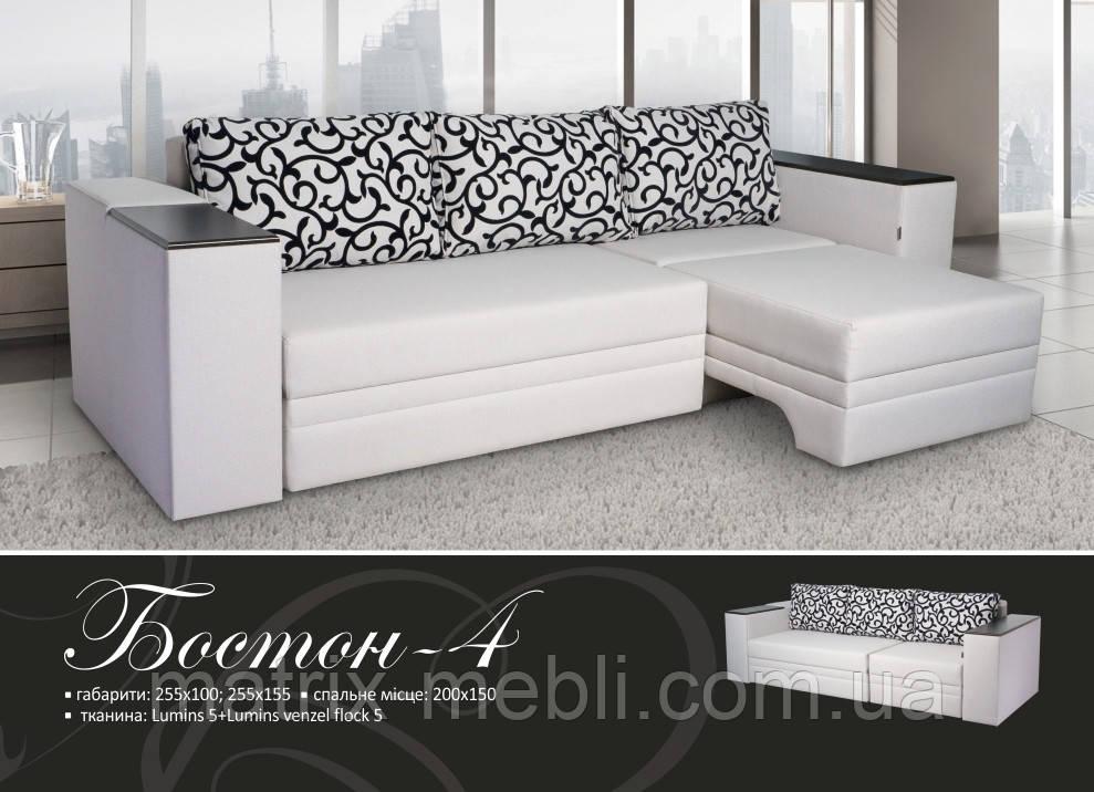 Угловой диван кровать  Бостон-4 с мини баром и нишей