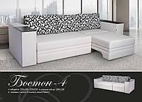Угловой диван кровать  Бостон-4 с мини баром и нишей, фото 1