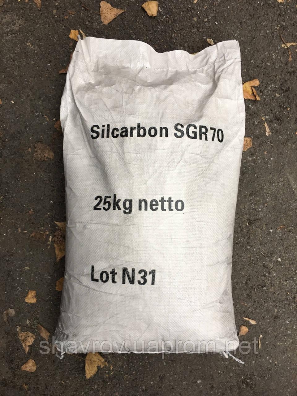 Силикагель Silcarbon/Силкарбон Киев