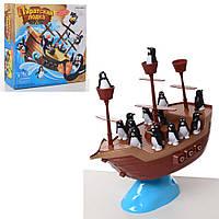 Настольная игра 1240-2  Пиратская лодка, корабль. Соблюдай баланс.