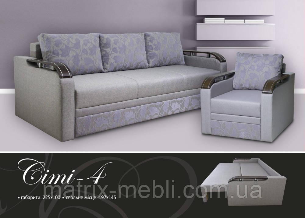 диван сити 4 еврокнижка с деревянной накладкойдиваны и кресладиван