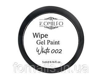 Гель-краска Komilfo Wipe Gel Paint for French White 002, 5 мл