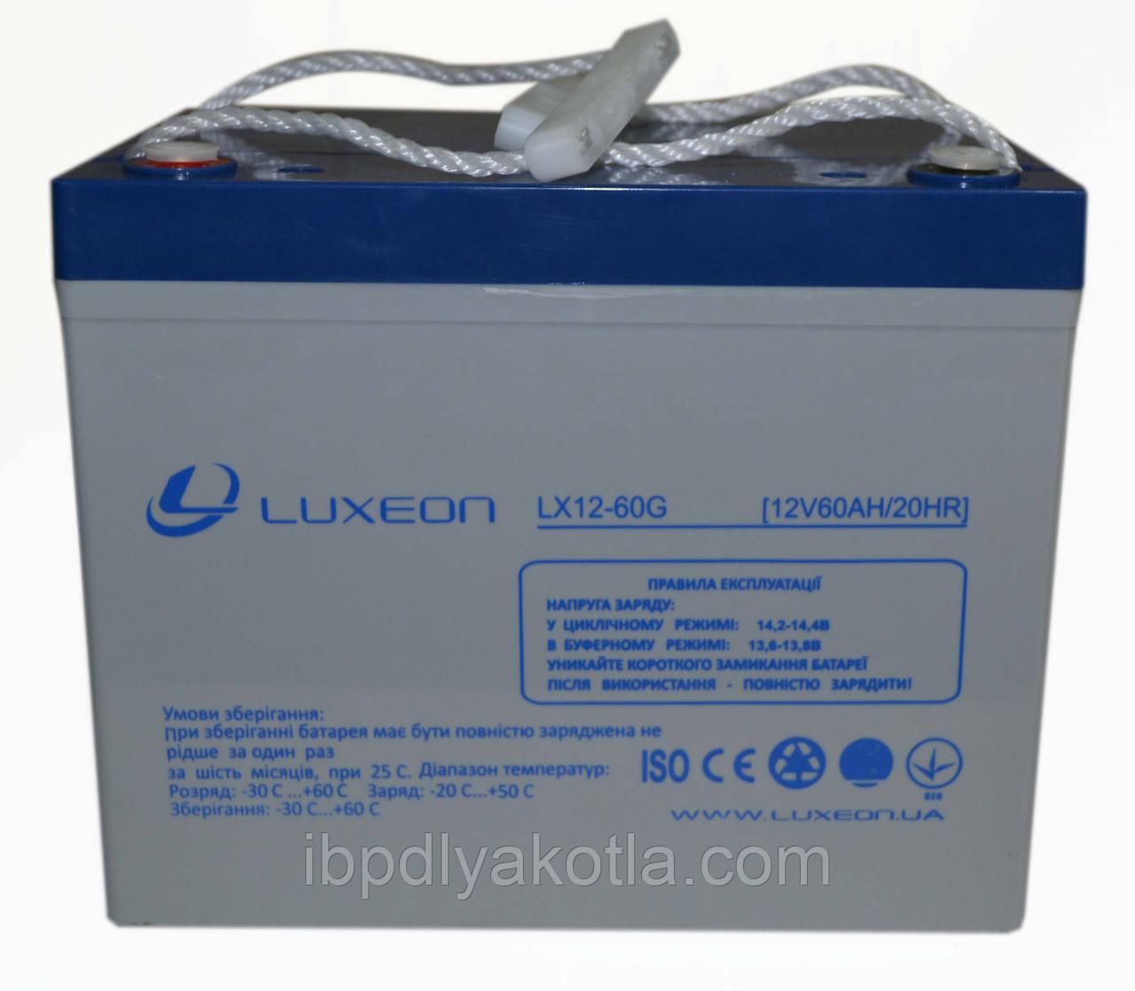 Luxeon LX12-60G 60AH