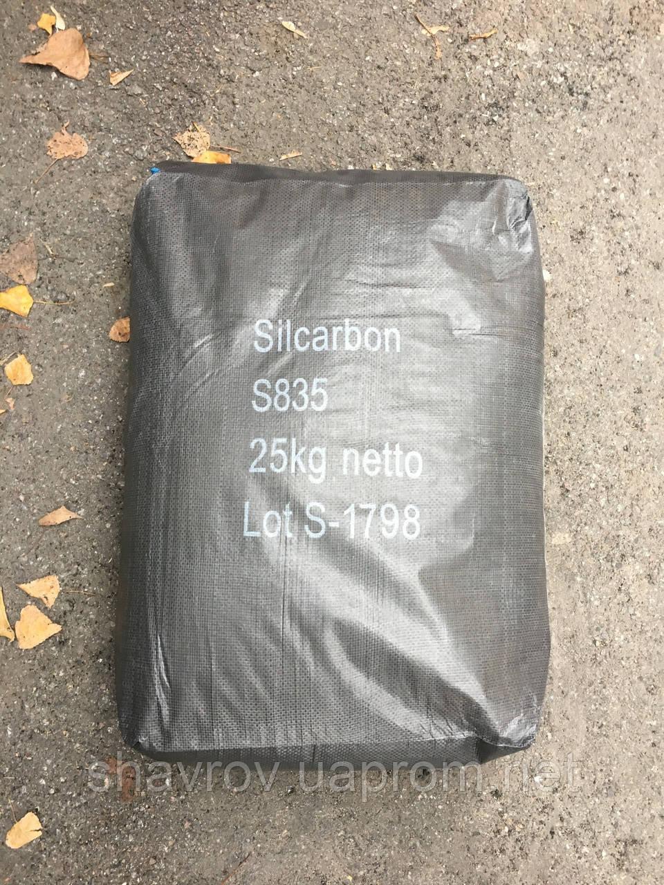 Уголь активированный для очистки воды битуминозный Silcarbon/Силкарбон S835 Киев