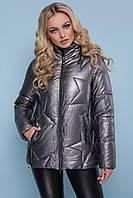 Куртка 18-146 графит, 2XL