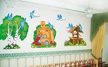 Декорации настенные