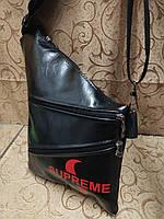 Барсетка слинг на грудь Supreme искусств кожа Унисекс/Cумка спортивные для через плечо(ОПТ) , фото 1