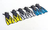 Ласты с открытой пяткой (пяточный ремень) 448 DORFIN LP-19 (жёлтый, синий, серый, красный )