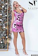 Сверкающее платье блеском пайетки