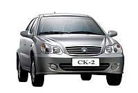 """2 """"китайца"""" в числе лидеров! Составлен рейтинг самых продаваемых автомобилей Украины."""