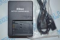 Зарядное устройство Nikon MH-28 (аналог) для аккумулятора EN-EL21 | 1 V2 | 1V2