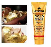 Маска для лица Gold mask peel-off vitamina e, GABRINI, 80 ml
