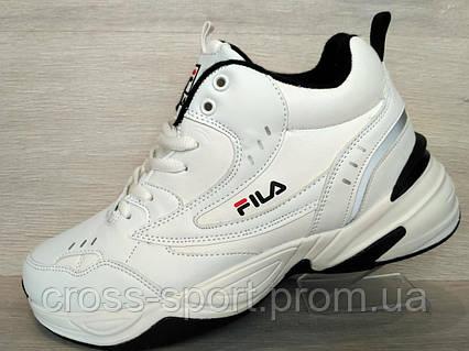 Зимние мужские кроссовки Fila (с мехом) реплика  продажа df2d83b65bb8e