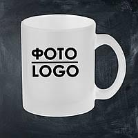Кружка с фото/логотипом матовая