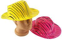 Шляпа праздничная