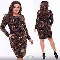 Женское модное платье  АЦ05 (бат), фото 1