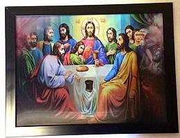 Картина трёхмерная Тайная вечеря с объёмным эффектом 3D