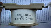 Катушка ПАЕ-3 380В, фото 1