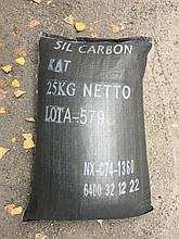 Каталитический активированный уголь для очистки воды Silcarbon/Силкарбон KAT Киев
