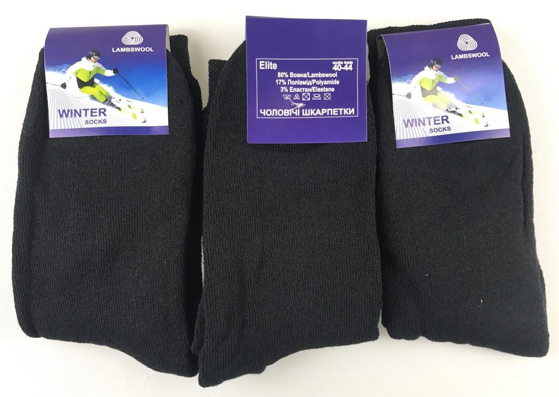 Мужские носки махровые термо 80% хлопок WINTER.Р.-р40-44