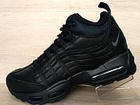d5fb9edd Зимние мужские кроссовки в Украине. Сравнить цены, купить ...