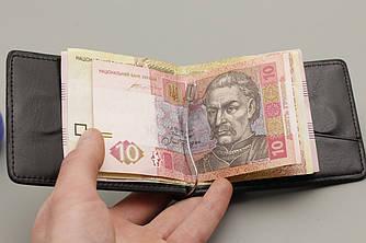 Кошелек мужской с зажимом для денег черный 1006