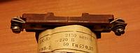 Катушка ПАЕ-3 220В, фото 1