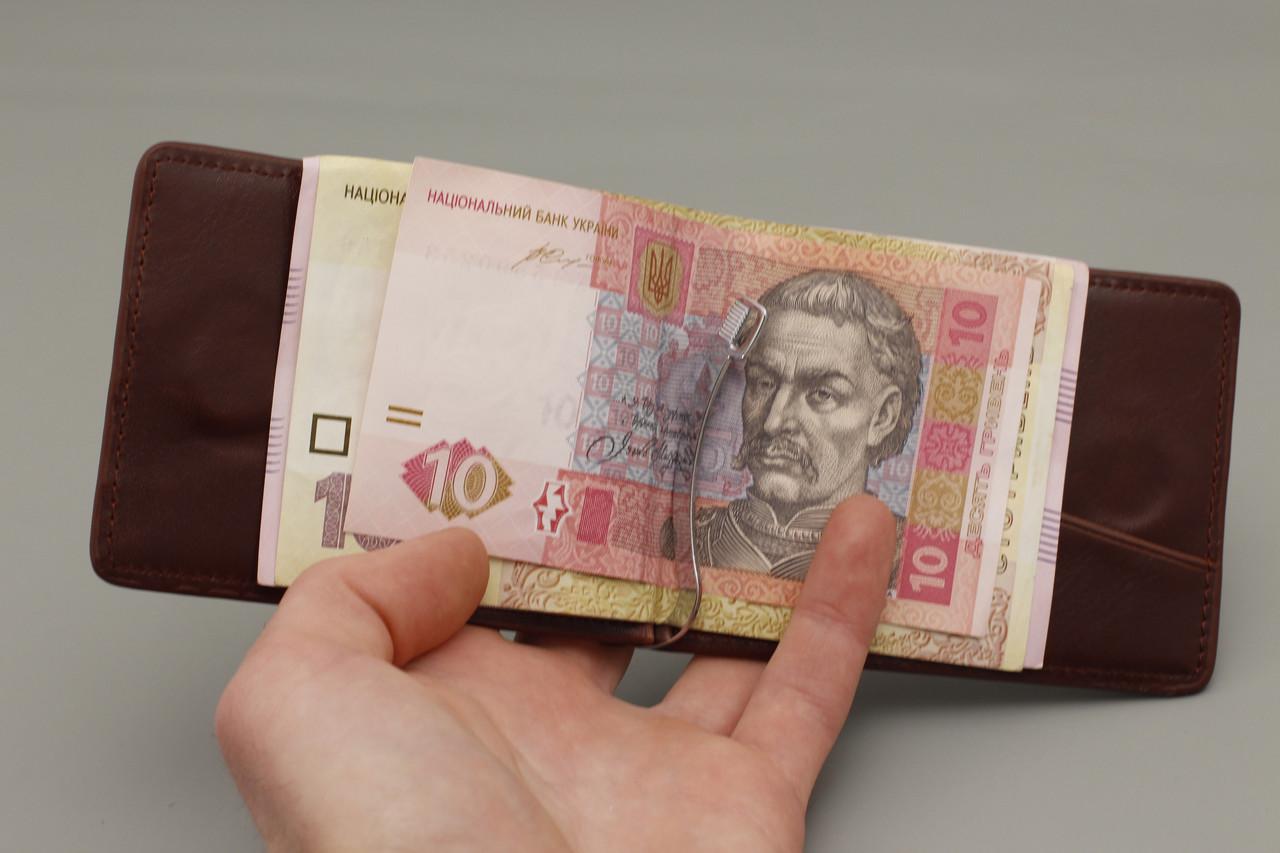 Кошелек мужской с зажимом для денег коричневый 1006