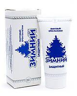 Зимний Крем Бальзам (увлажнение кожи, защита от мороза, защита от ветра)